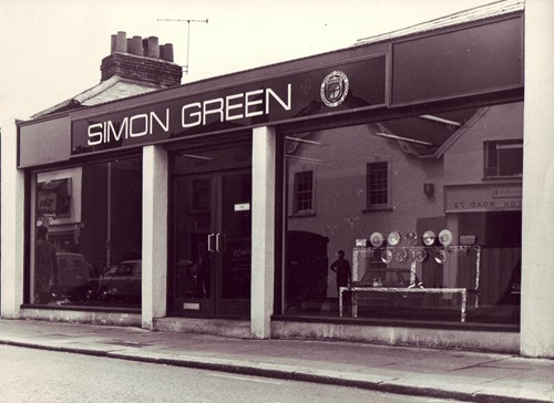 Brighton Road showroom circa 1965